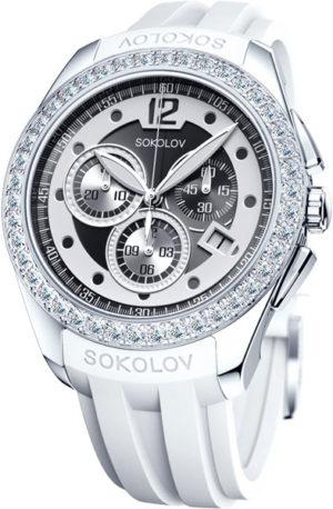 Sokolov 149.30.00.001.04.06.2 Gran Turismo for her