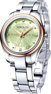 Женские часы SOKOLOV 158.01.71.000.06.01.2 фото 1