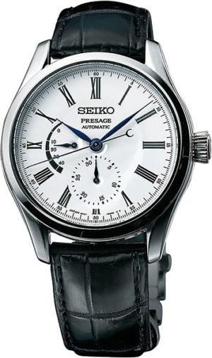 Seiko SPB045J1 Presage