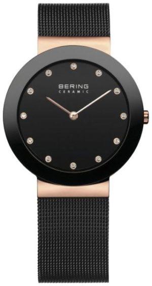 Bering 11435-166 Ceramic