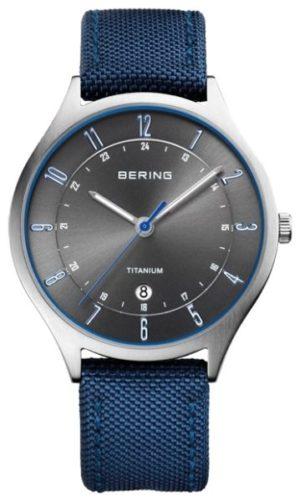Bering 11739-873