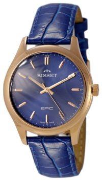 Bisset BSCC41RIDX05BX Classic