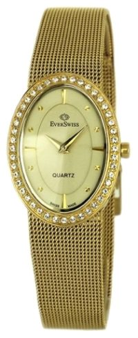 EverSwiss 9832-LGC