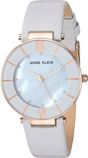Anne Klein 3272RGLG Ring