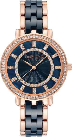 Anne Klein 3810DBRG