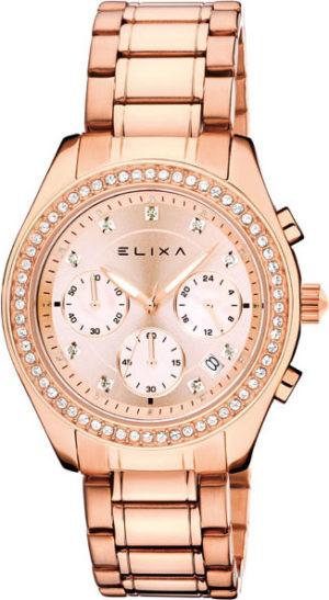 Elixa E084-L318 Enjoy