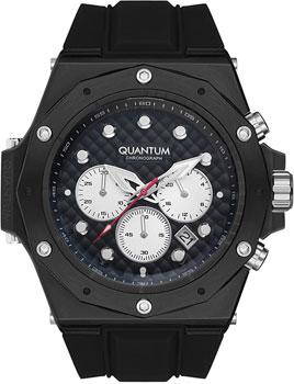 Quantum HNG704.650 Hunter