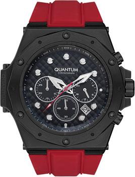 Quantum HNG704.658 Hunter