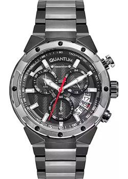 Quantum HNG888.360 Hunter