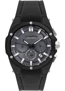 Quantum HNG905.661 Hunter