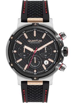 Quantum HNG956.351 Hunter