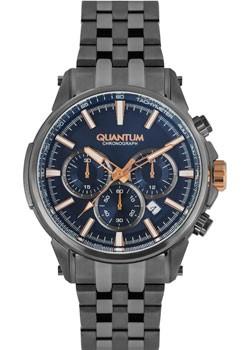 Quantum PWG882.090 Powertech