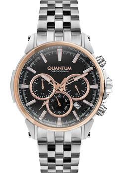 Quantum PWG882.550 Powertech