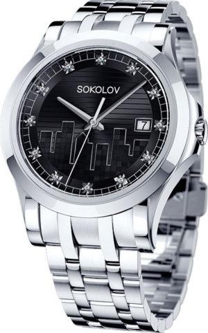 Sokolov 303.71.00.000.02.01.2 My World