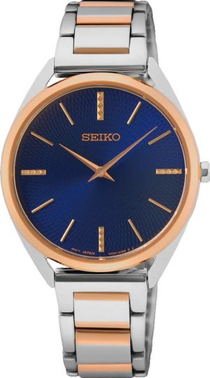 Seiko SWR060P1